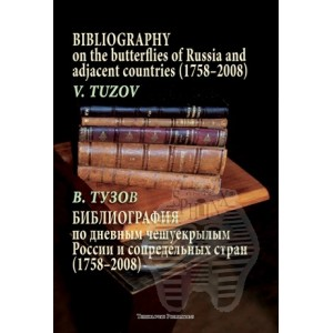 http://www.entosphinx.cz/1220-3638-thickbox/tuzov-v-2015-bibliography-on-the-butterflies-of-russia-and-adjacent-coutries-1758-2008.jpg