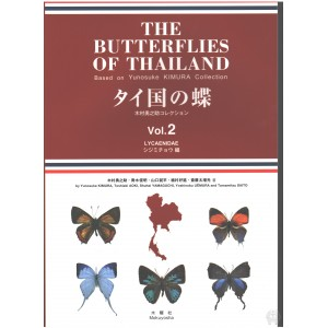 http://www.entosphinx.cz/1343-4333-thickbox/kimura-y-aoki-t-yamaguchi-s-uemra-y-saito-t-2011-the-butterflies-of-thailand-vol-2-lycaenidae.jpg