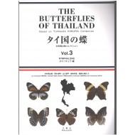 Kimura Y., Aoki T., Yamaguchi S., Uémra Y., Saito T., 2016: The Butterflies of Thailand, Vol. 3: Nymphalidae