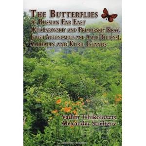 http://www.entosphinx.cz/1542-5187-thickbox/tshikolovets-v-strelzov-a2019-the-butterflies.jpg