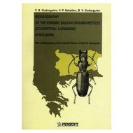 Gueorguiev VB,Sakalian, Gueorguiev VP 1997: Biogeography of the endemic Balkan ground-beetles(Coleoptera: Carabidae)