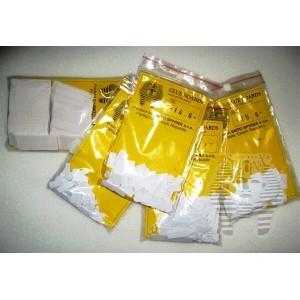 http://www.entosphinx.cz/632-681-thickbox/etiquettes-autocollantes-25x7.jpg