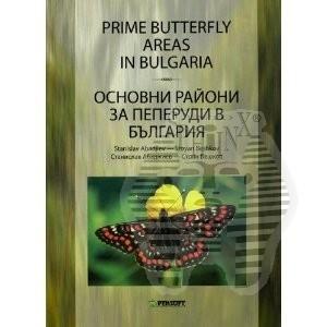 http://www.entosphinx.cz/96-279-thickbox/-abadjiev-s-beshkov-s-2007-prime-butterflies-areas-in-bulgaria-222-pp.jpg