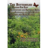 Tshikolovets V., Strelzov A.,2019: The Butterflies